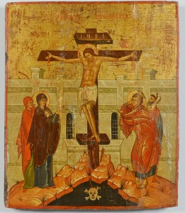 Lot 377: Russian Icon of the Crucifixion