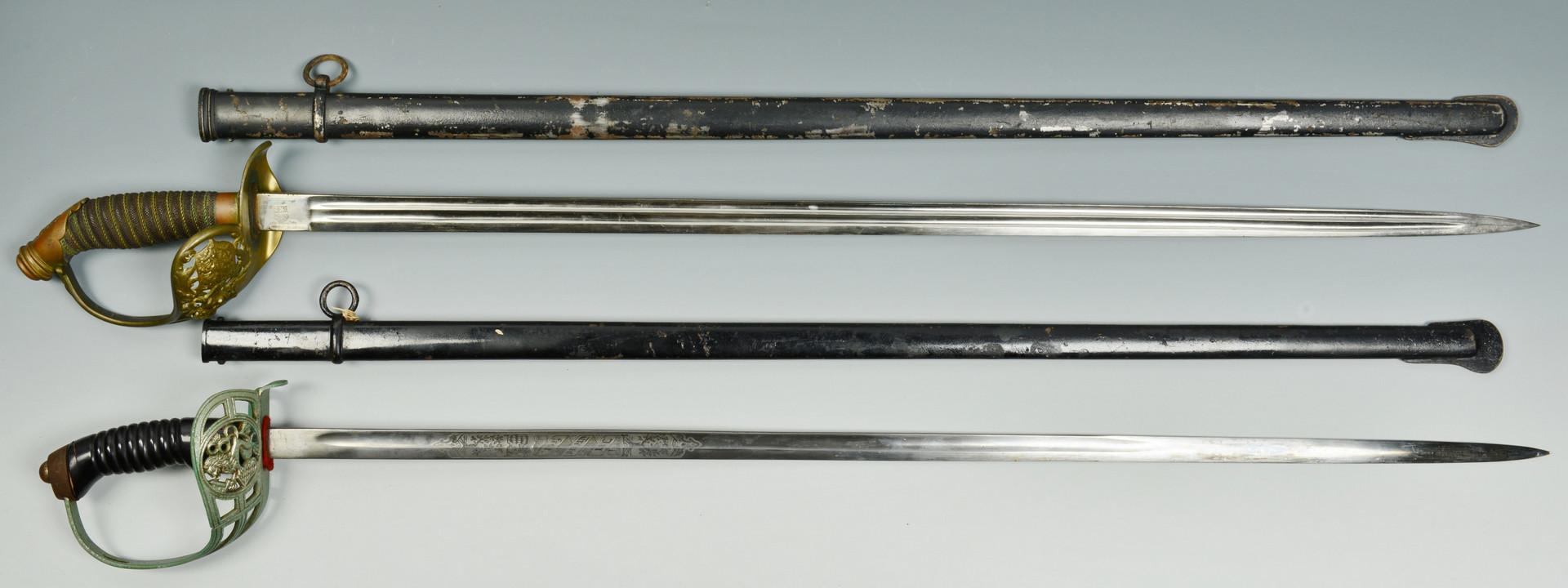 Lot 405: 3 German WWI & WWII Swords