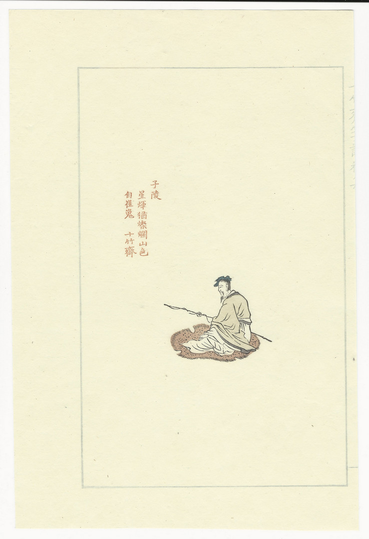 Lot 484: 177 Woodblocks, Ten Bamboo Studio