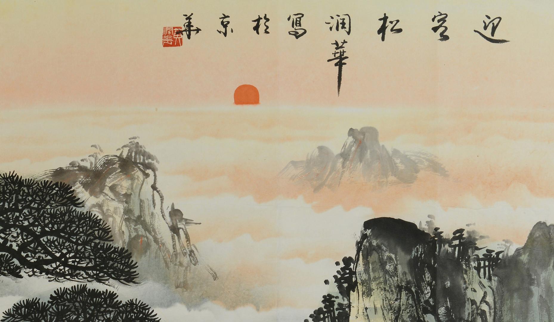 Lot 485: Chinese Scroll Painting, Runhua Huang
