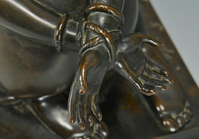 Lot 62: Stephan Sinding Bronze, Captive Mother