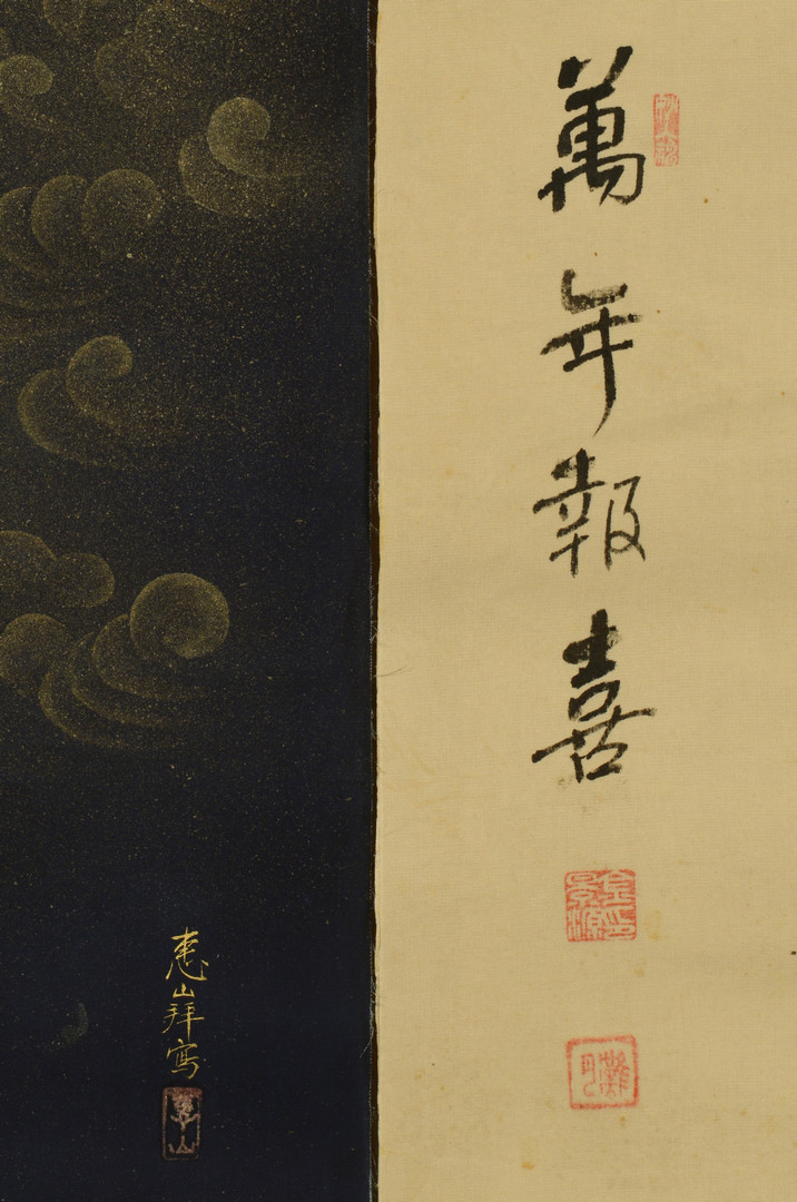 Lot 658: 5 Chinese Silk Scroll Paintings