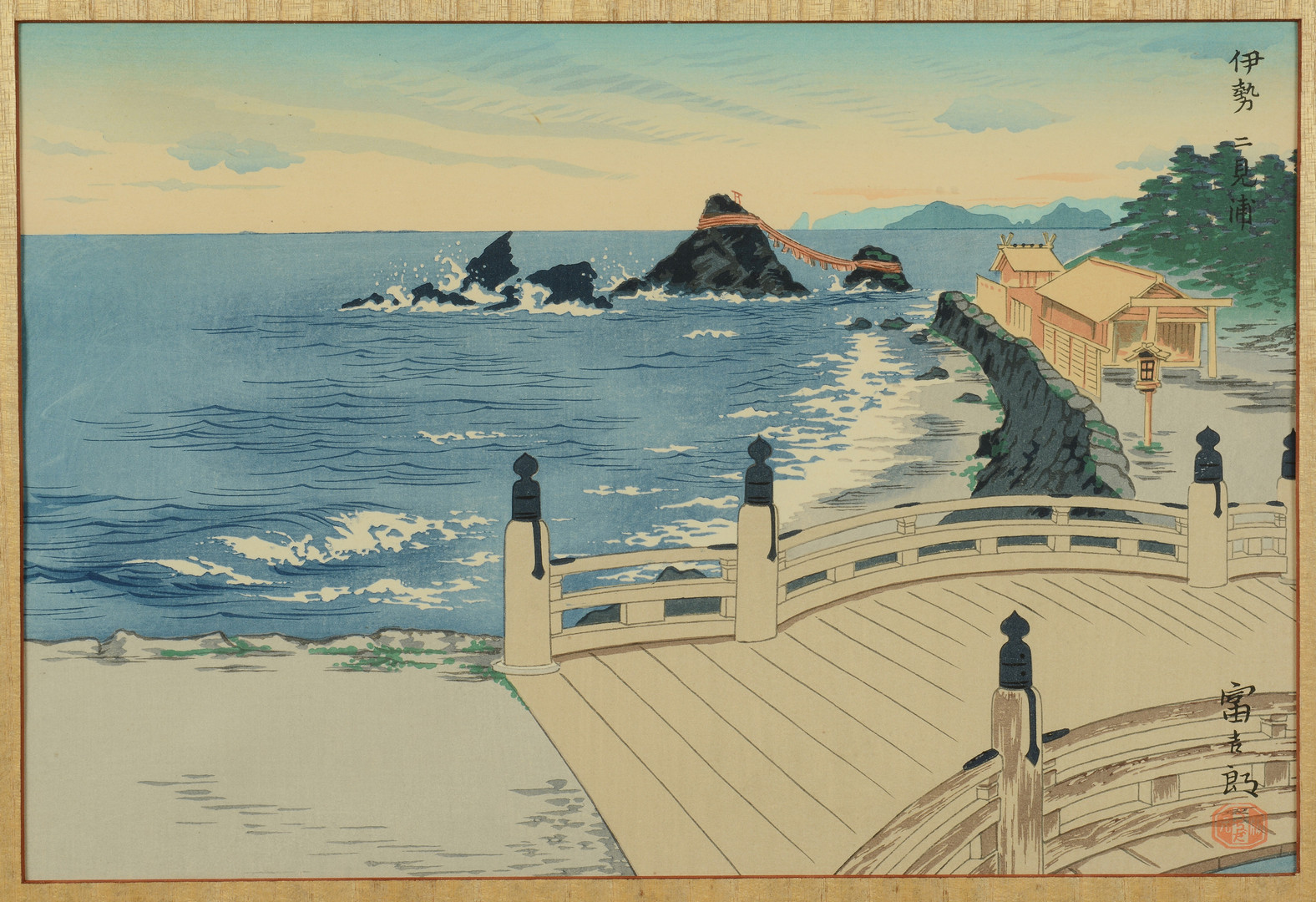 Lot 661: 5 framed Woodblocks inc. Tokuriki, Hiroshige