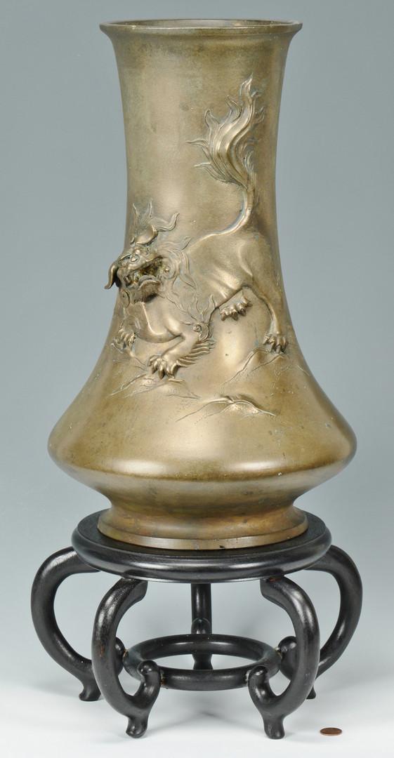 Lot 663: Asian Bronze Foo Dog Vase