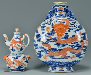 Lot 667: 2 Chinese Iron Red Porcelain Items