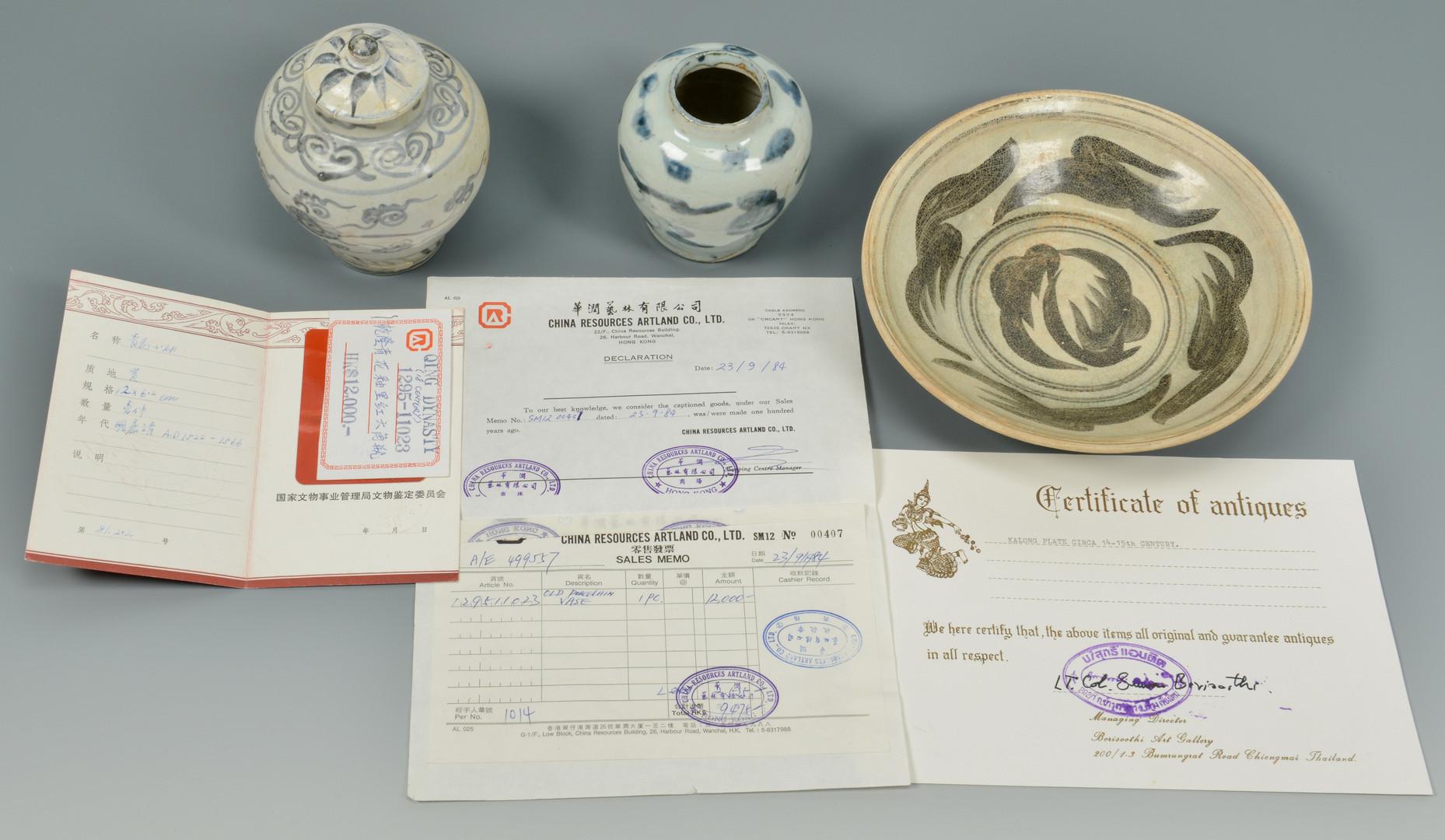 Lot 807: 3 Chinese Underglaze Blue Ceramic Items
