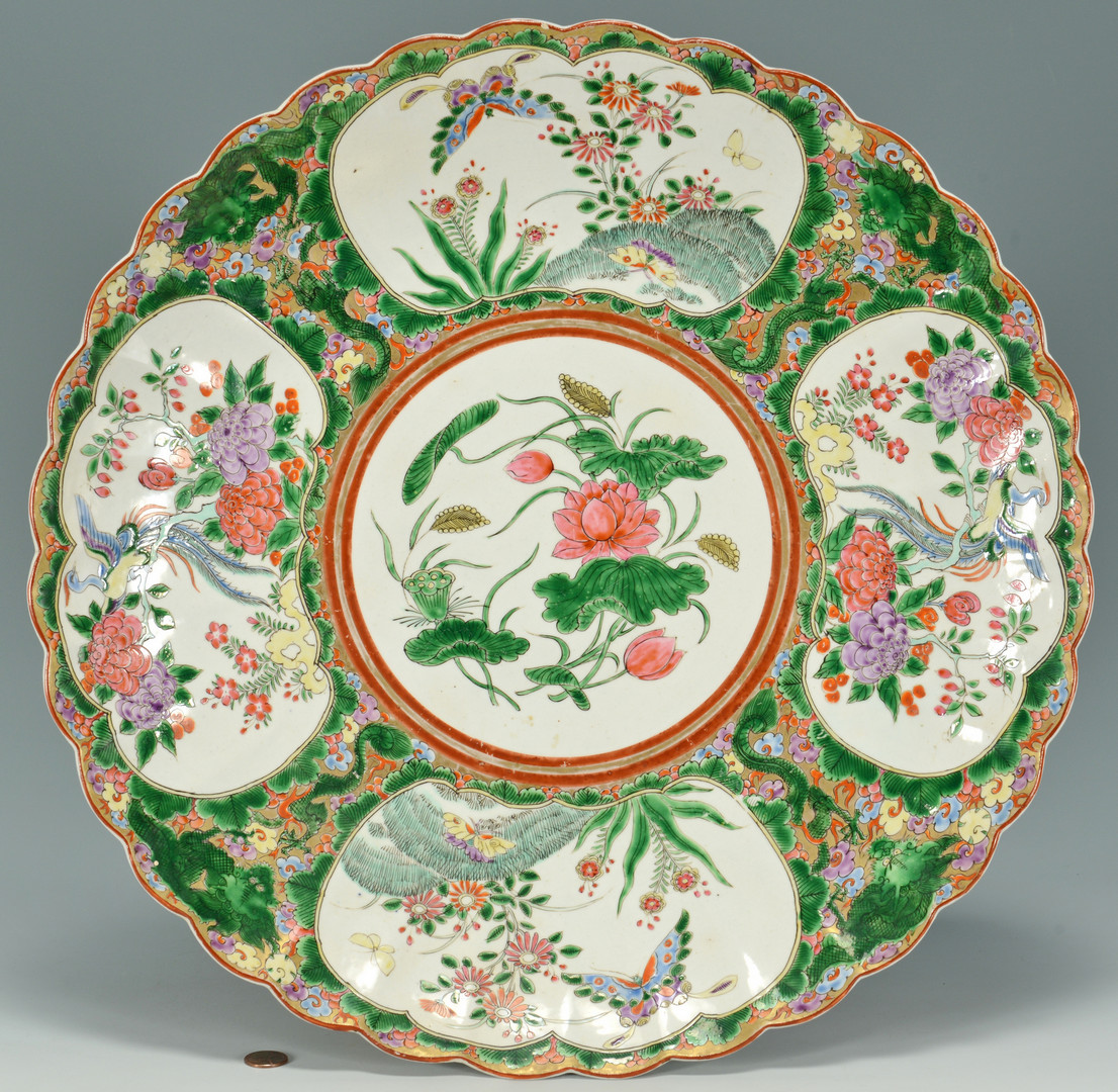 Lot 808: Large Chinese Famille Verte Porcelain Charger