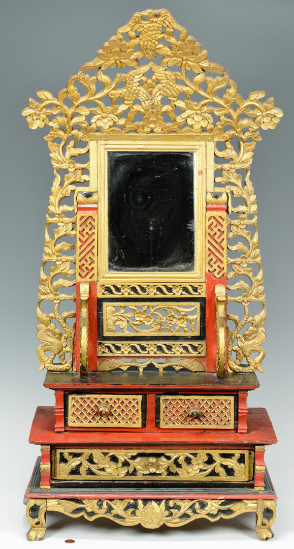 Lot 812: Chinese Carved Mirror & Pedestal