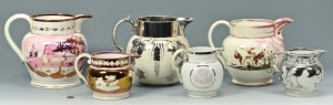 Lot 887: Six Silver and Pink Lusterware Pitchers