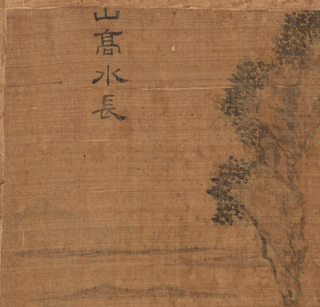Lot 17: Chinese Scroll w/ Horse & 2 Scroll Fragments