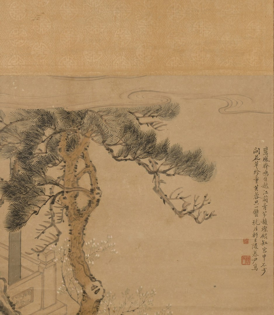 Lot 18: Chinese Scroll depicting 2 beauties