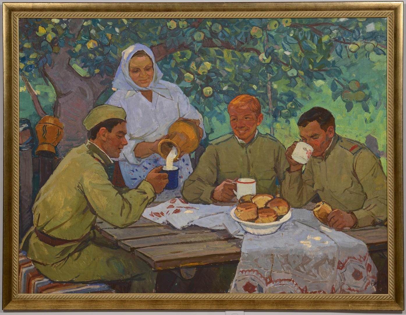 Lot 232: Russian Federation Oil, Gurvich