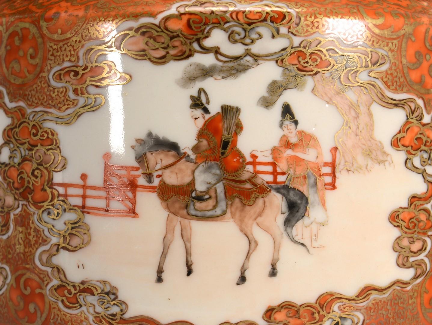 Lot 344: Japanese Kutani Tripod Censer w/ Scenes