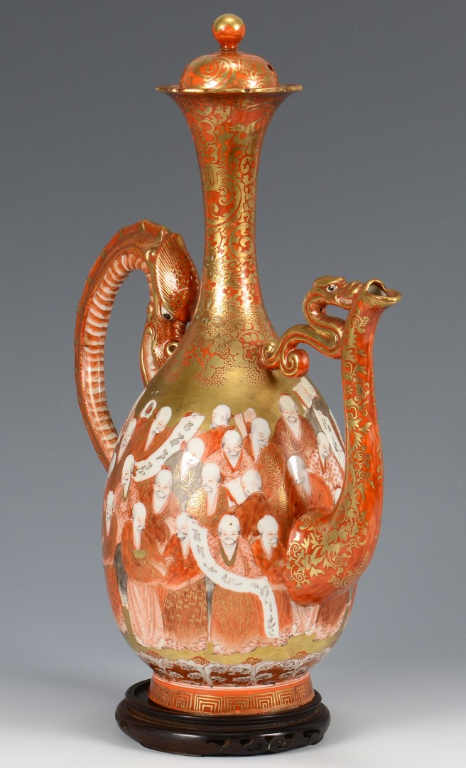 Lot 345: Japanese Kutani Porcelain Dragon Ewer