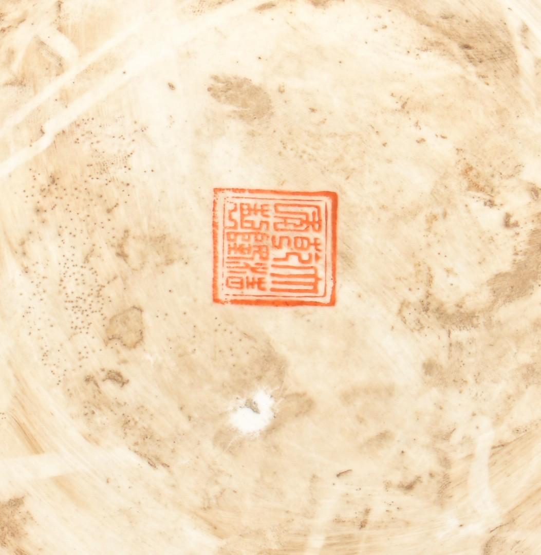 Lot 349: Large Chinese 8-sided Box
