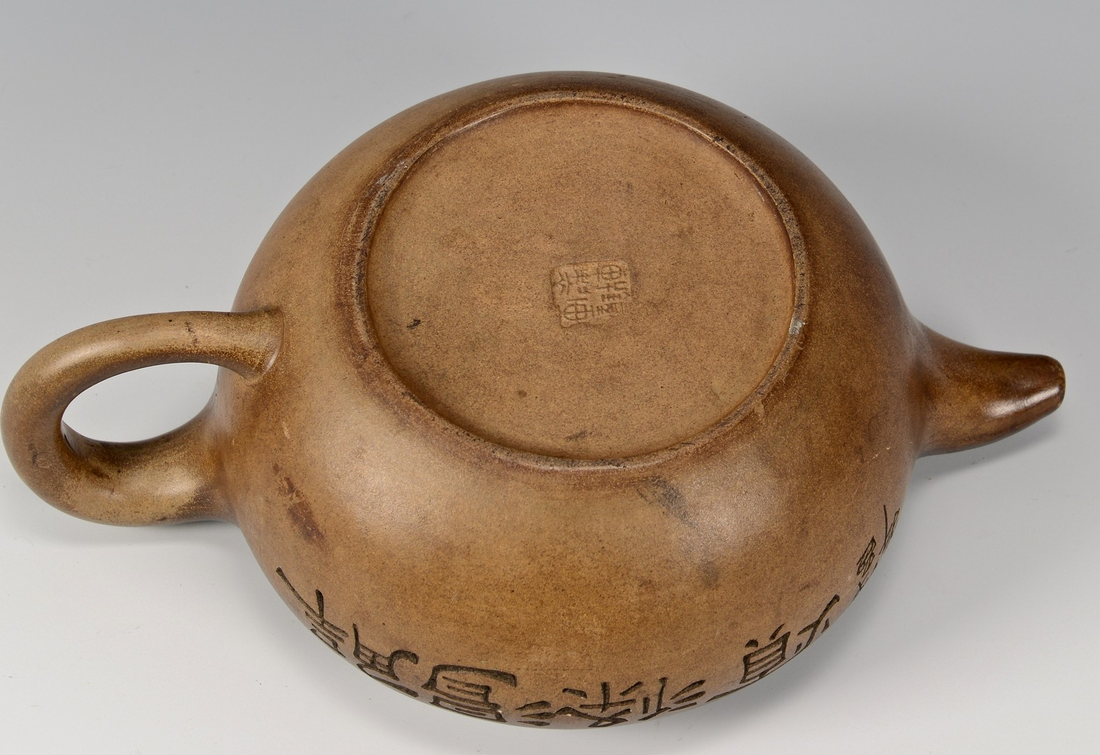 Lot 359: 19th c. Chinese Yixing Teapot