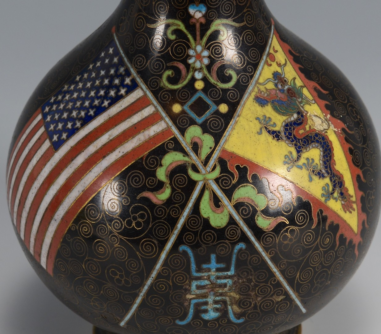Lot 364: 7 Asian items inc. US-China Flag set