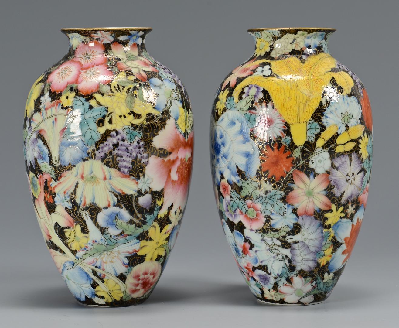 lot 366 pr chinese mille fleur miniature vases pr snuff bottles. Black Bedroom Furniture Sets. Home Design Ideas