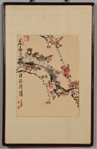 Lot 368: Chinese 20th c. Watercolor Painting