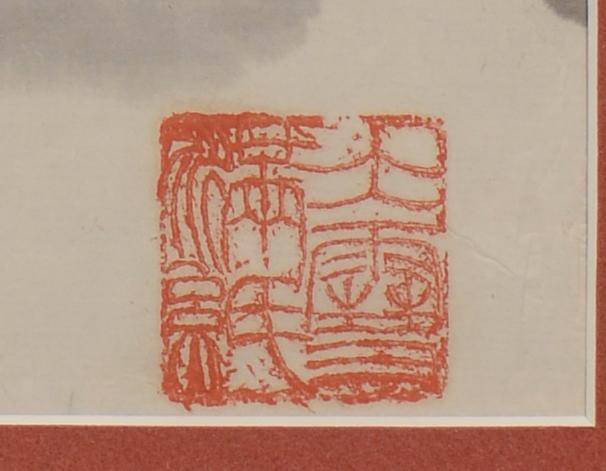 Lot 369: Zhang Jiemin, Chinese watercolor