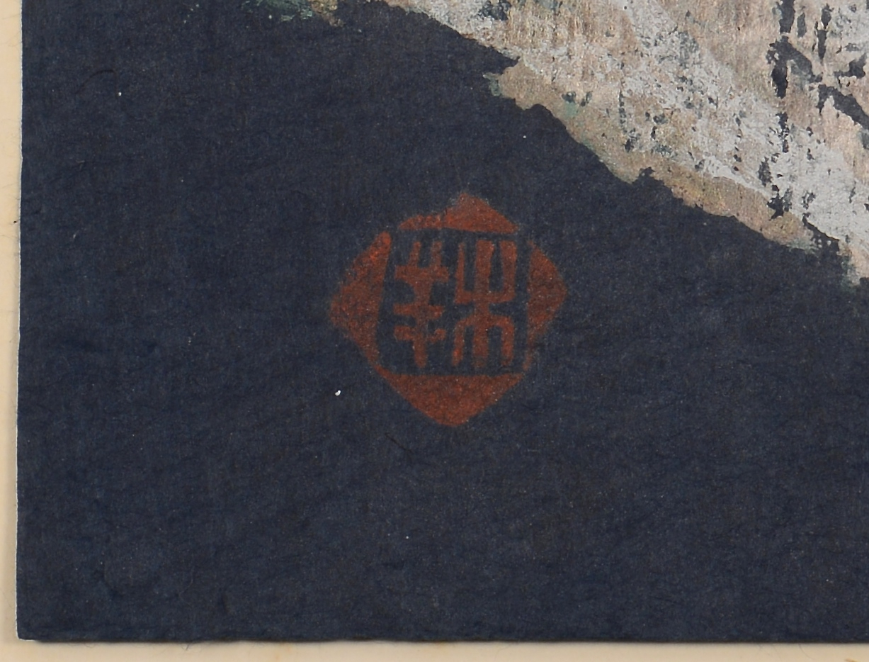 Lot 370: Japanese Woodblock Prints, Yoshida