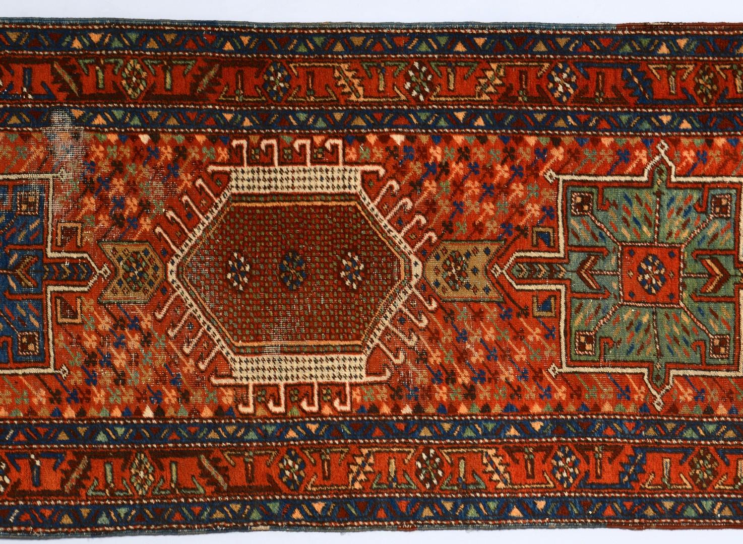 Lot 502: Karaja Persian Runner