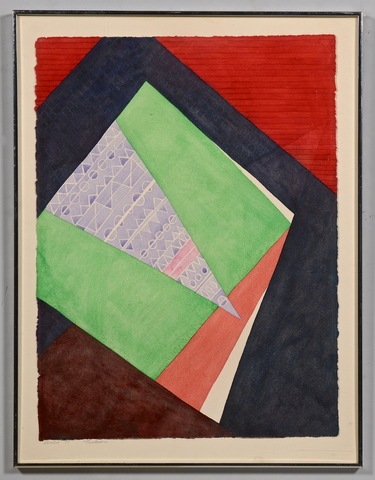 Lot 697: Keith Morrison abstract, Jankunu