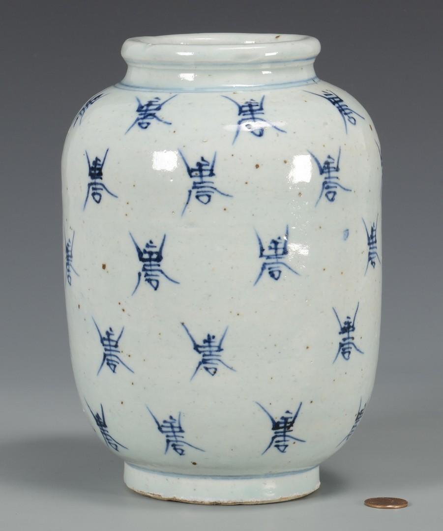 Lot 716: Chinese Blue & White Longevity Jar