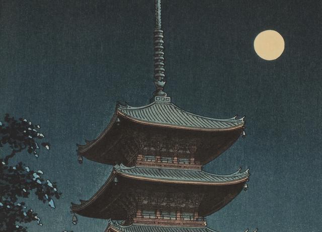 Lot 725: Chinese Embroidery & Koitsu Wood Block