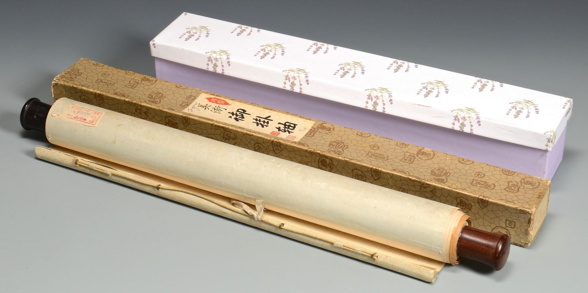 Lot 727: 3 Chinese Scrolls inc. Tiger