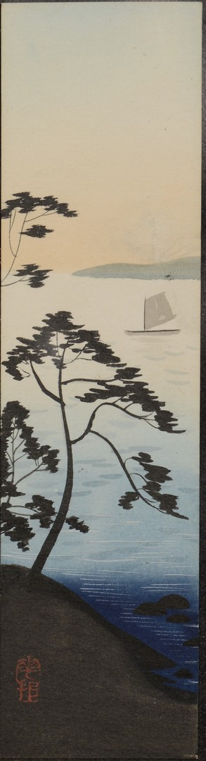 Lot 730: 2 Japanese Woodblocks + watercolor