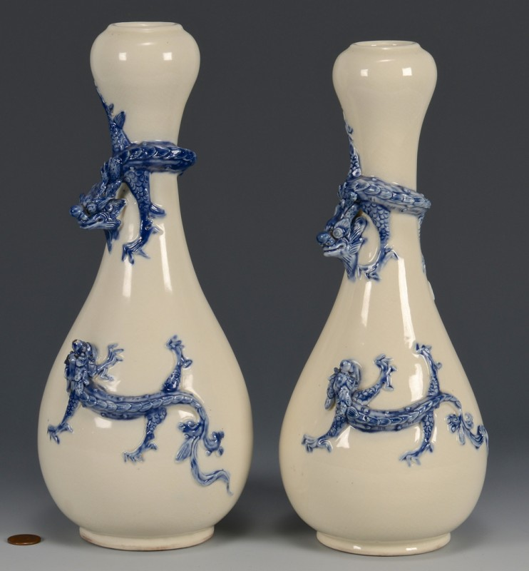 Lot 3832382: Pair Double Gourd Dragon Vases