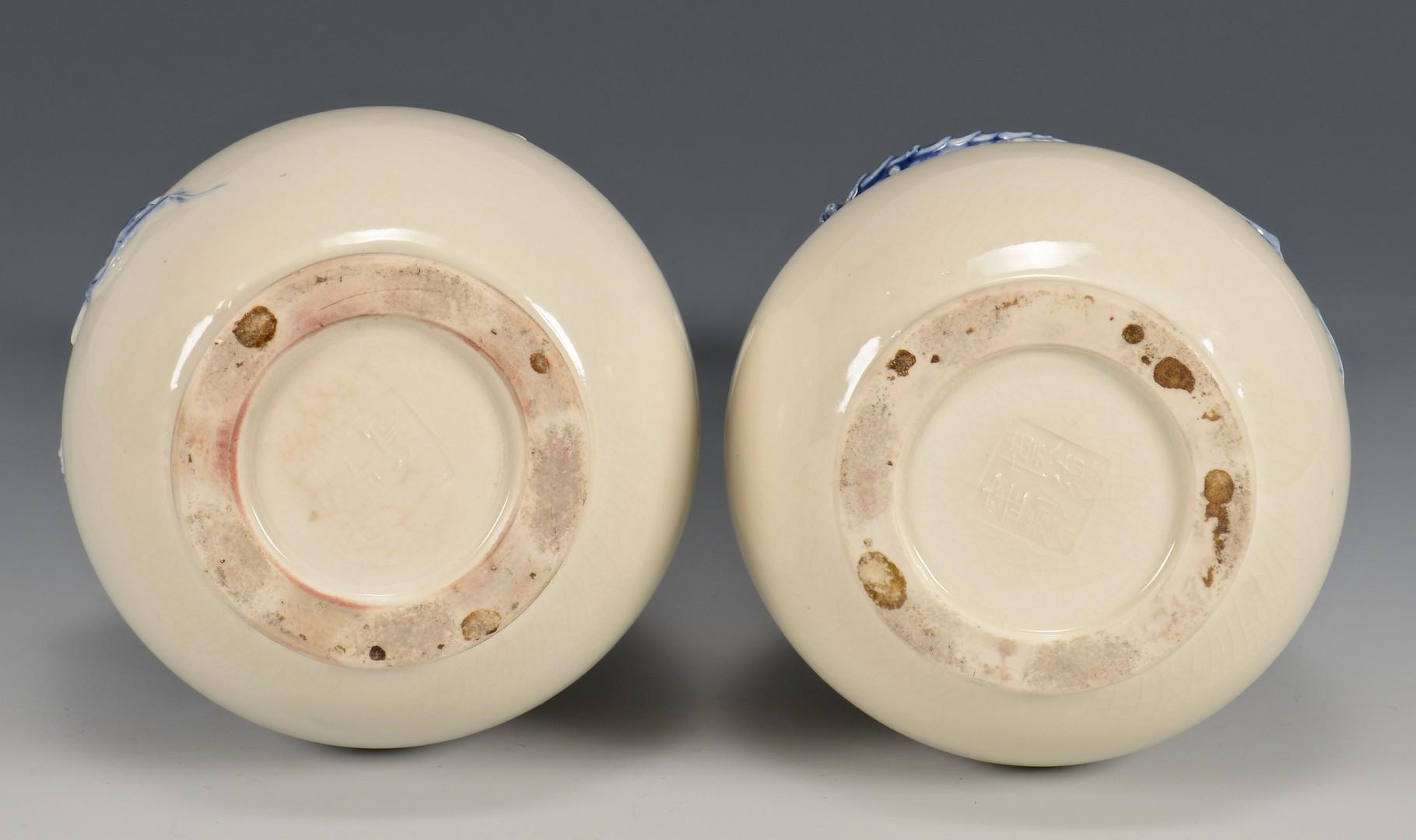 Lot 3832382: Pair Double Gourd Dragon Vases