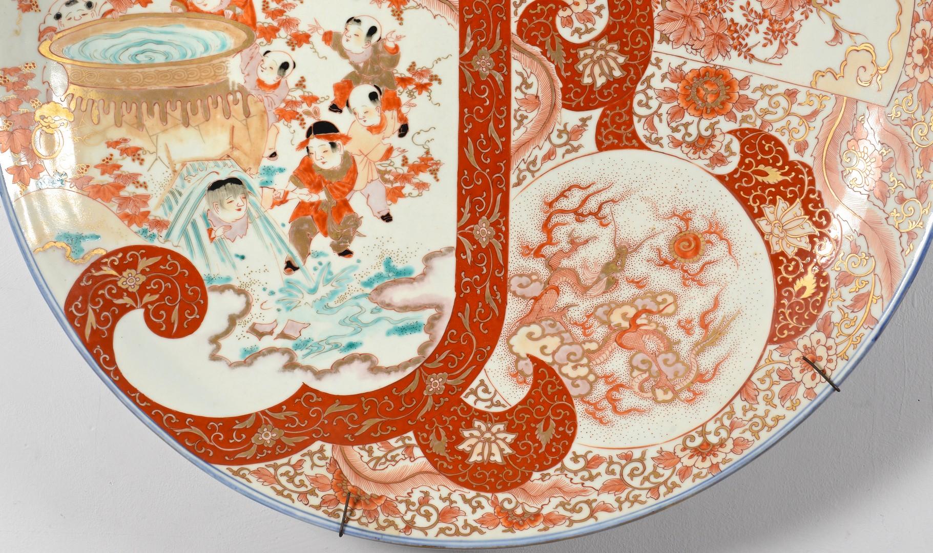 Lot 3832383: Large Japanese Imari Charger