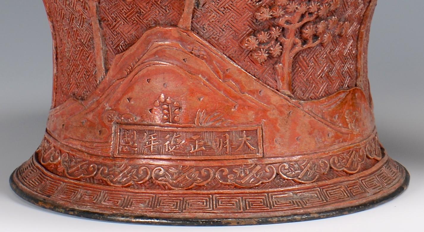Lot 3832387: Pr. Large Urn Form Cinnabar Vases