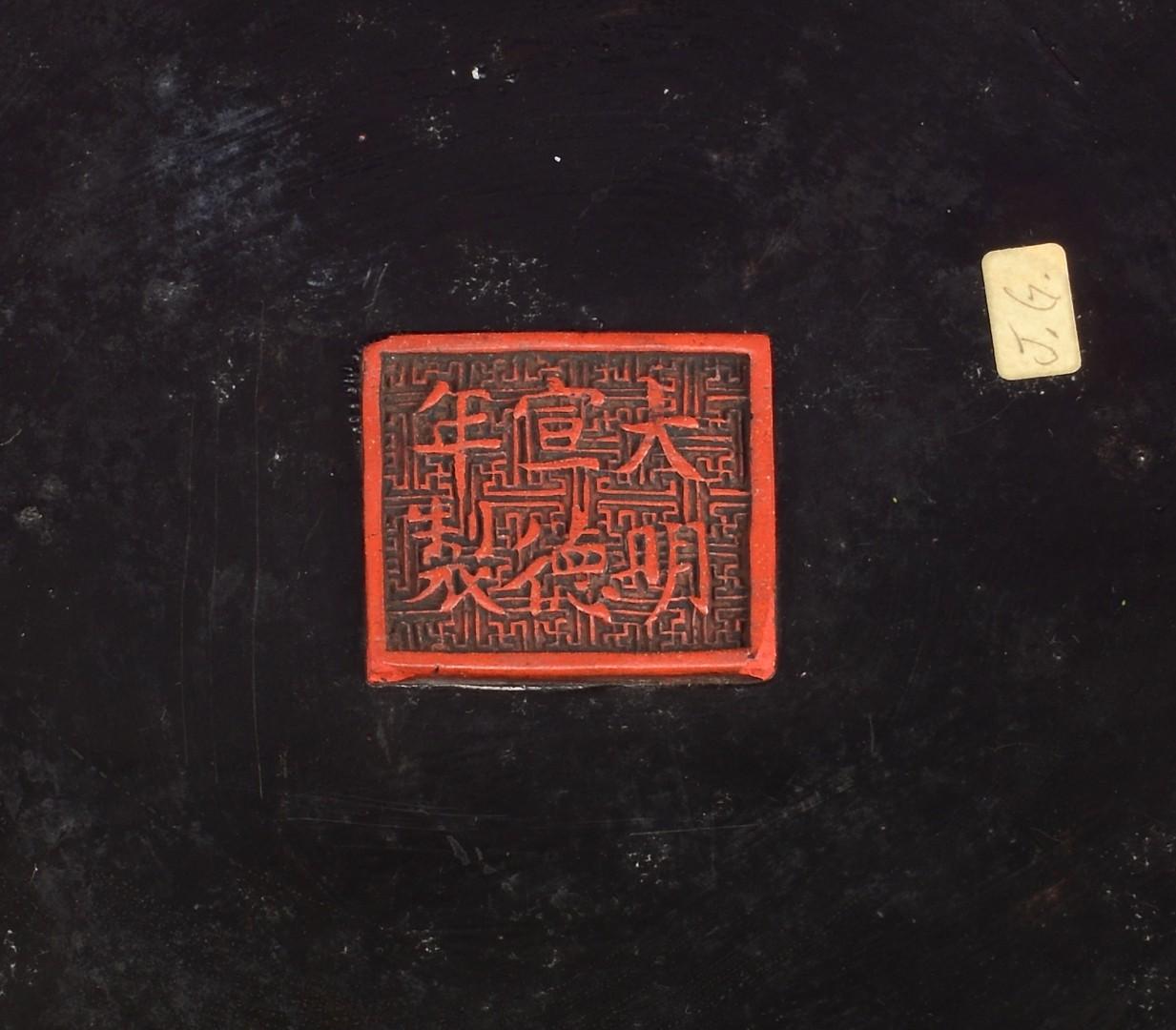 Lot 3832388: Chinese Cinnabar Covered Circular Box