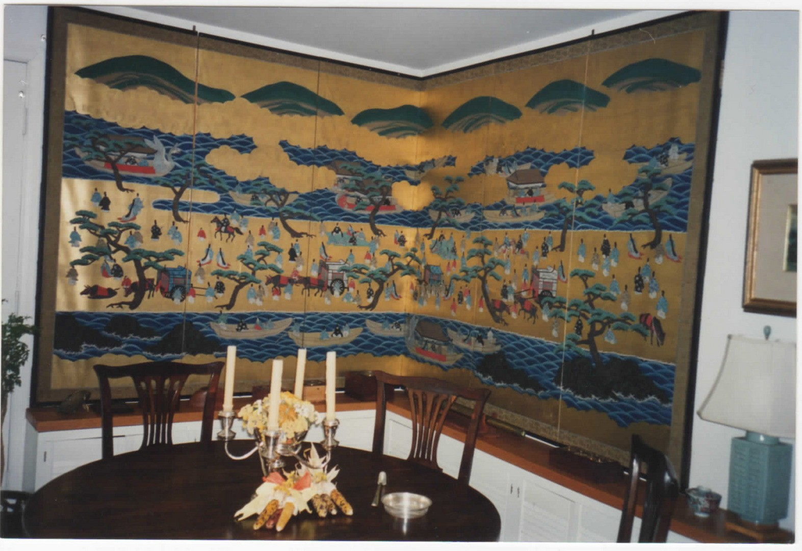 Lot 3832390: Japanese Gold Leaf Screen, Tosa School, early 19th c.