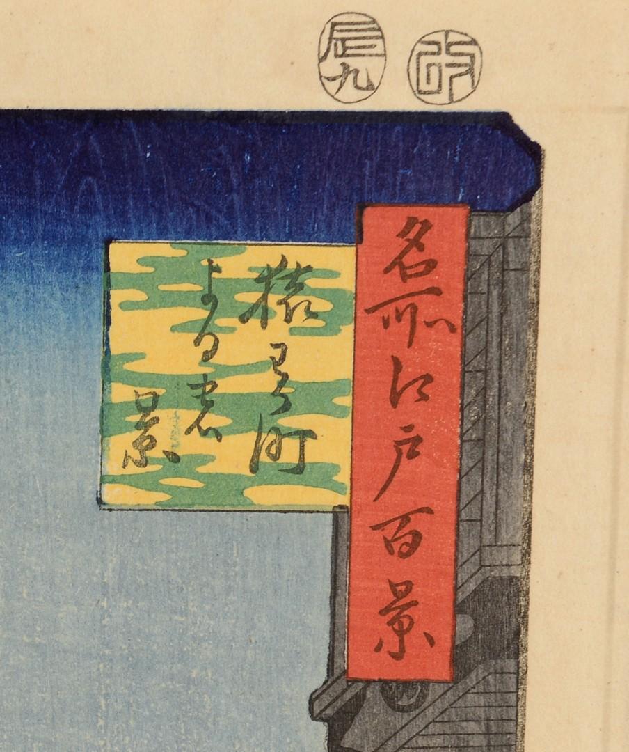 Lot 3832403: Hiroshige Plum Estate & Saruwaka Woodblocks