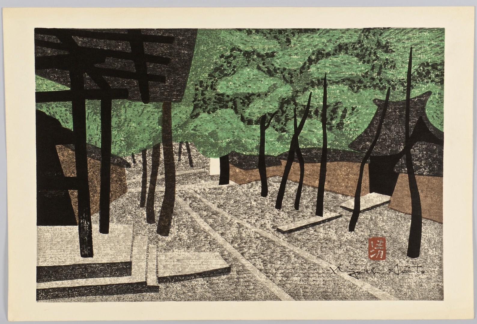 Lot 3832405: Saito, Kyoshi: 3 Landscape Woodblocks