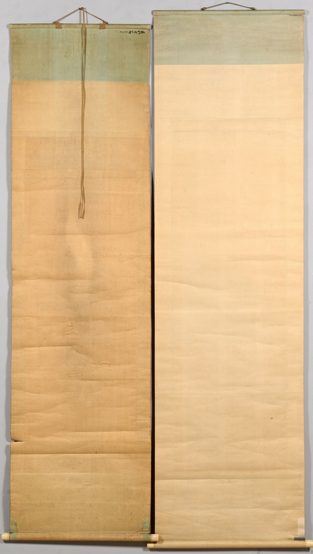 Lot 3832413: 2 Chinese Landscape Scroll Paintings