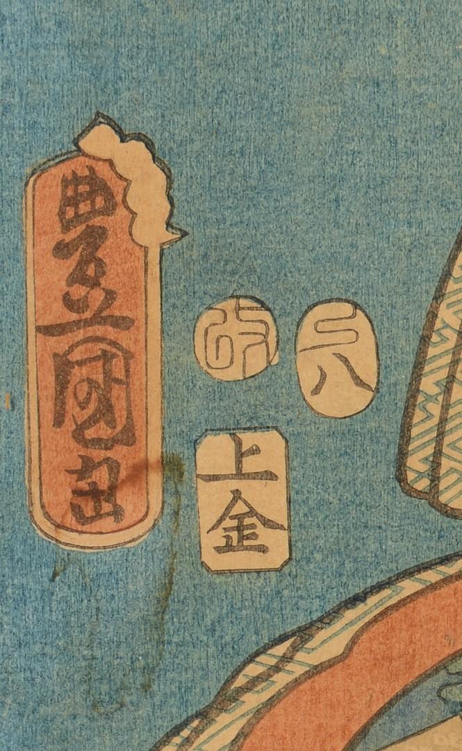 Lot 3832414: Six Japanese Woodblocks