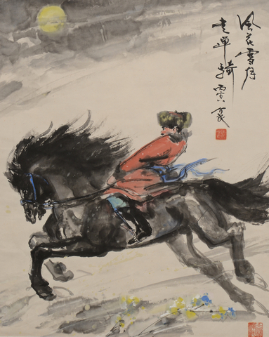 Lot 3832416: Zhang Jiemin, Chinese watercolor