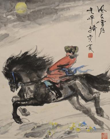 Lot 3832416: Zhang Jiemin, Chinese watercolor