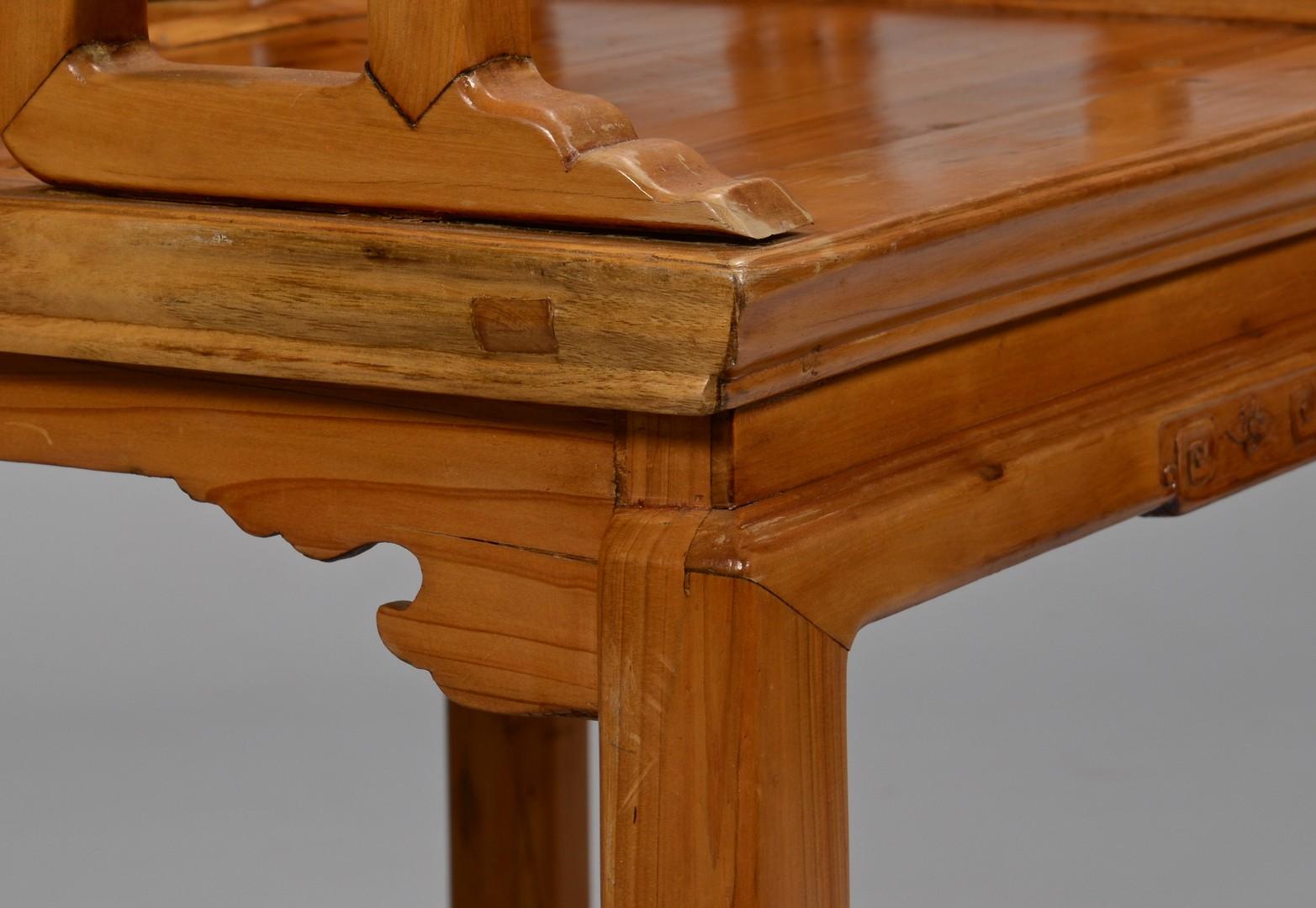 Lot 3832418: Chinese Hardwood Throne Chair