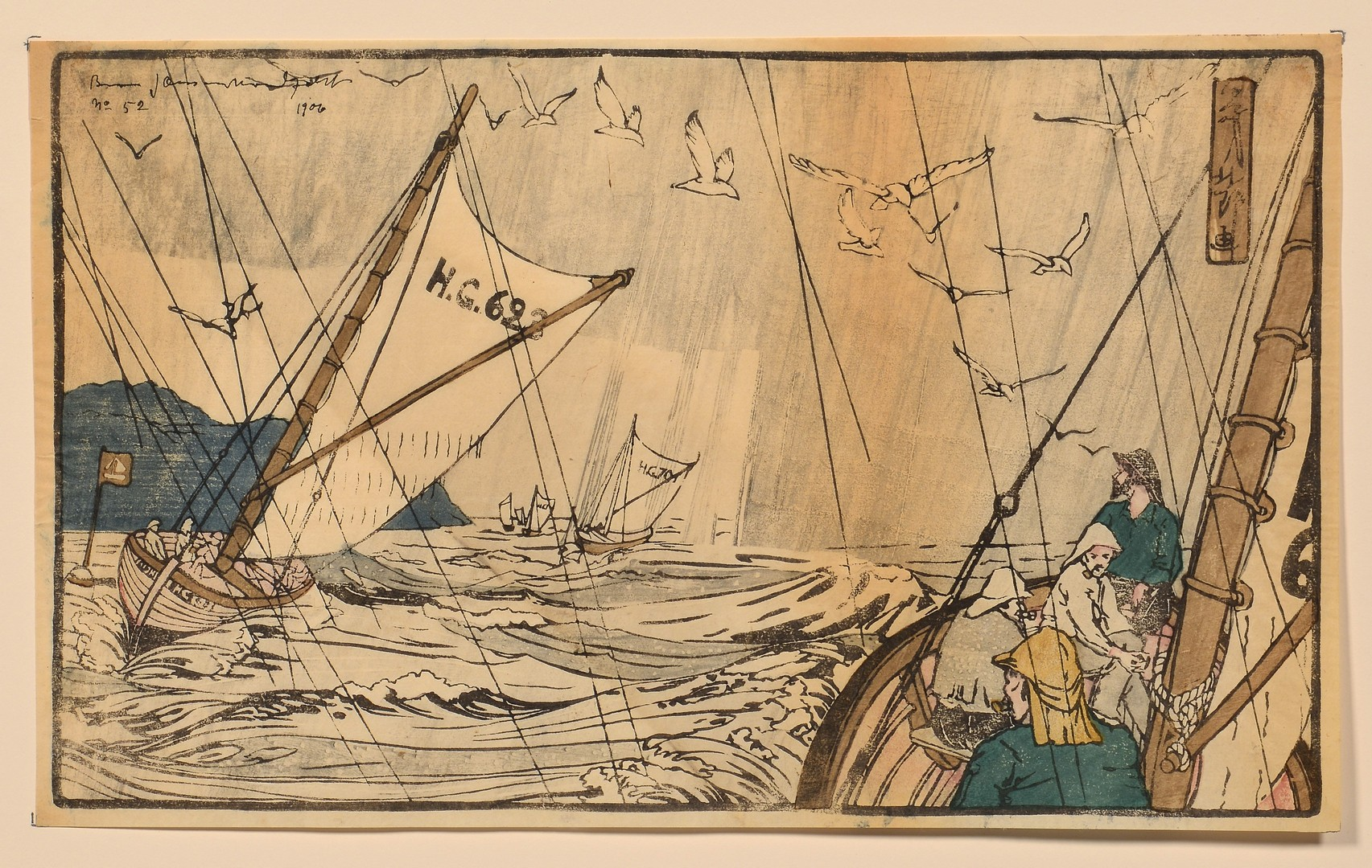 Lot 201: B. Nordfeldt Colored Woodcut, North Sea Fisherman