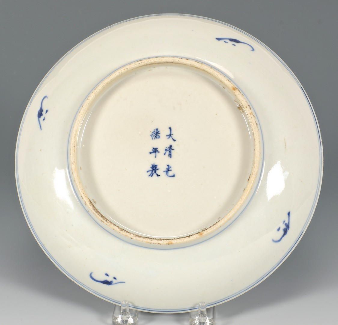 Lot 21: Chinese Famille Verte Compote & Plate