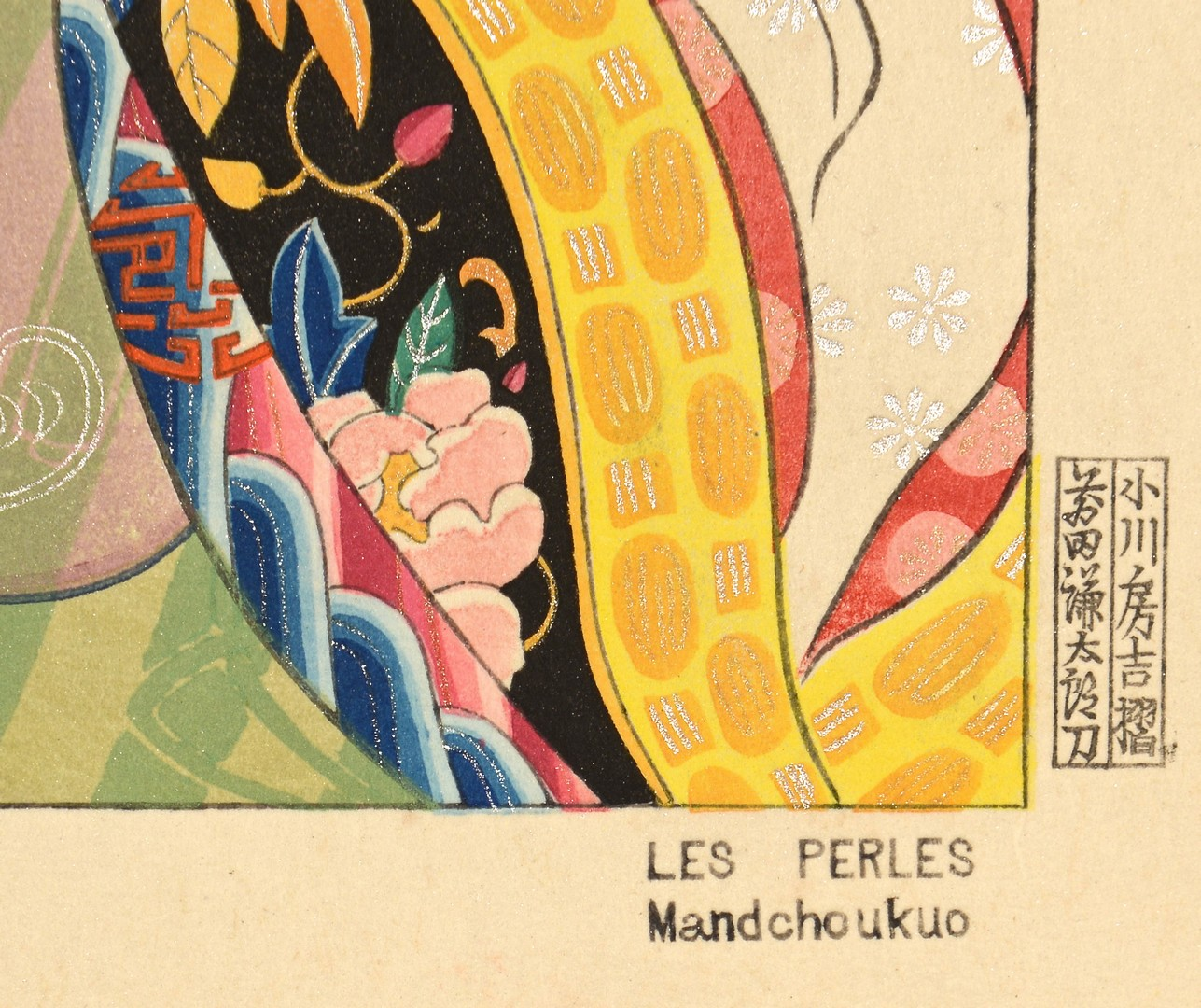 Lot 24: 2 Paul Jacoulet Colored Woodblocks