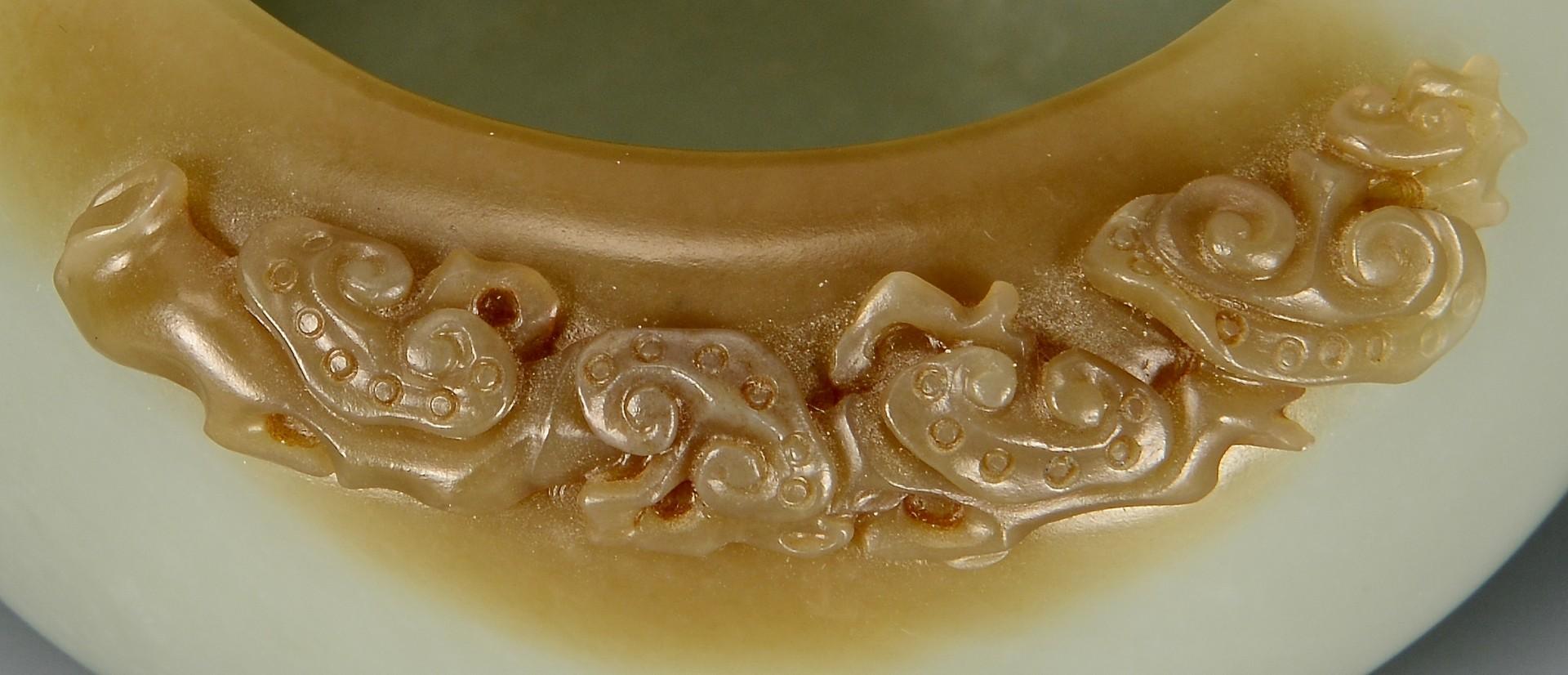 Lot 386: Carved Jade Brushwasher