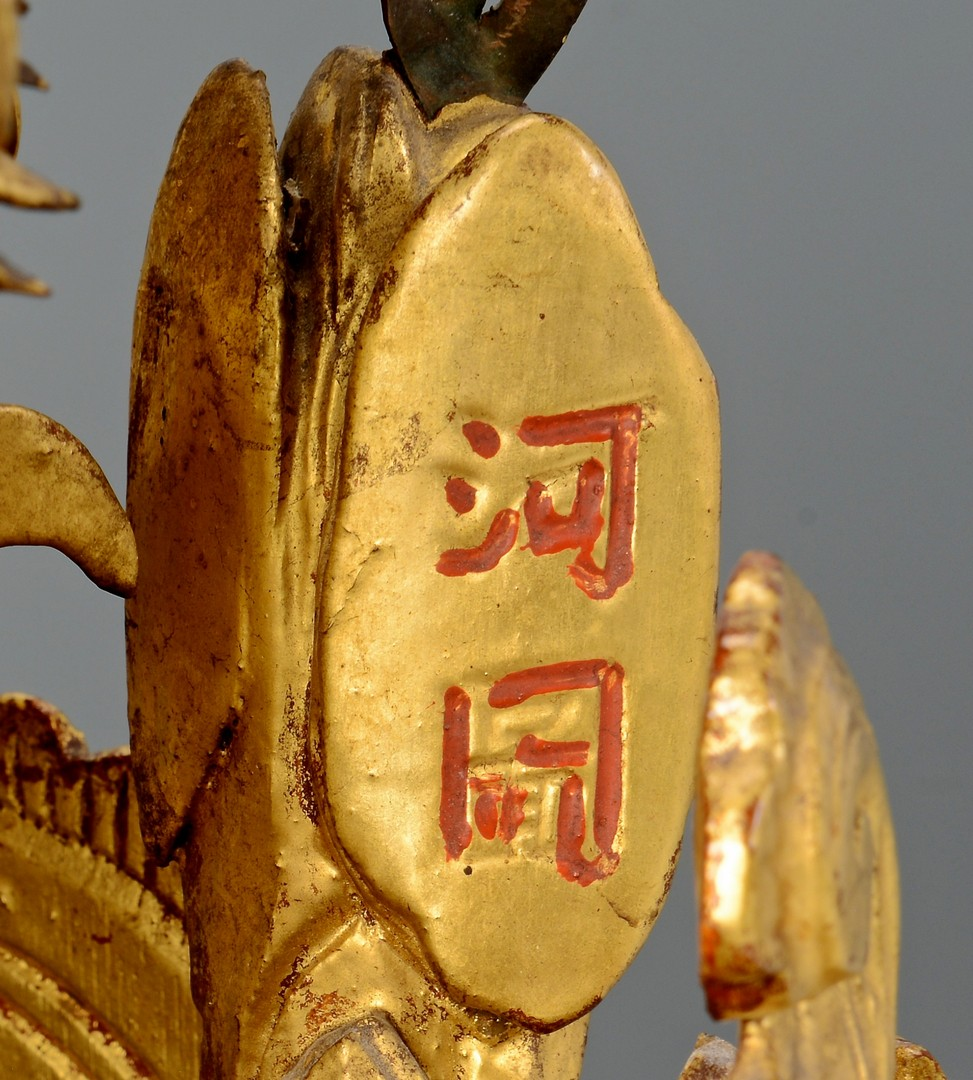 Lot 388: Chinese Centerpiece, Figural Fu Lion