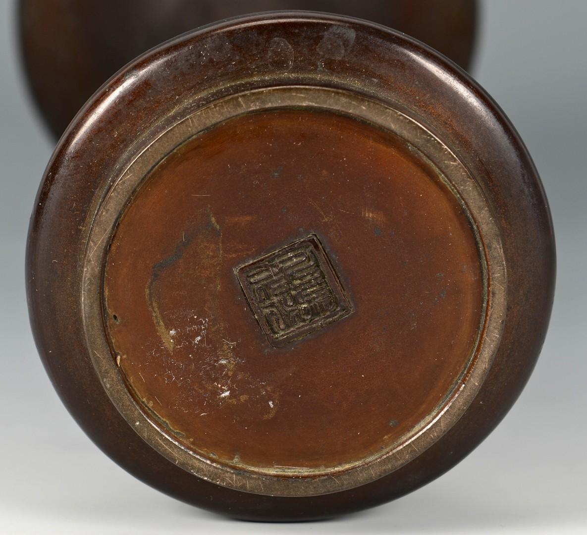 Lot 390: 2 Asian Bronze vases